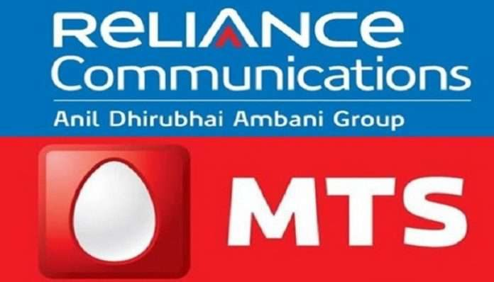 All MTS USSD Codes – Balance Check, Internet Code Details