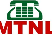 MTNL USSD CODES For Balance Check & Internet