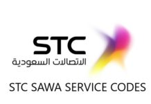 STC Sawa short service and activation codes